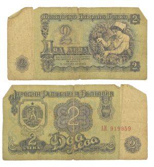 2 leva 1974